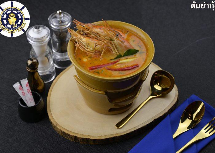 ร้านอาหารญี่ปุ่นครูซ ณ ถ.สีลม ซ.ธนิยะ กับ เมนูอาหารไทยสุดเพอร์เฟค