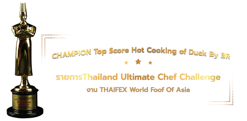 CHAMPION Top Score Hot Cooking of Duck By BR GROUP รายการThailand Ultimate Chef Challenge ในงาน THAIFEX World Foof Of Asia