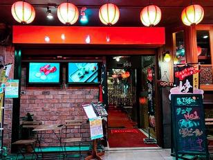 ร้าน Cruise Restaurant กับอาหารญี่ปุ่นของทางร้าน