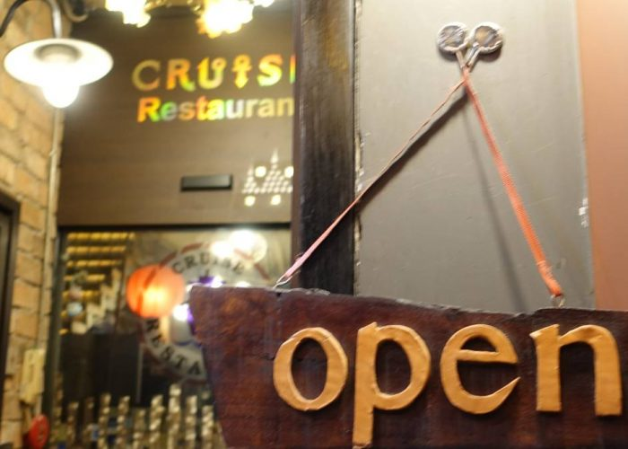 ร้าน Cruise Restaurant กับรายการอาหารของร้าน