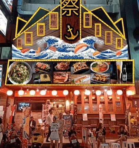 Cruise Restaurant ร้านอิซากายะกินดื่มสไตล์ญี่ปุ่น