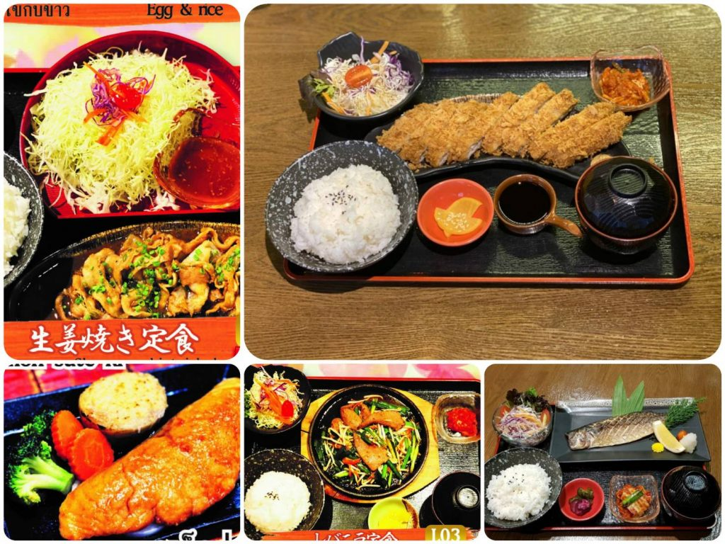 Top 5 เมนูอาหารชุดญี่ปุ่น