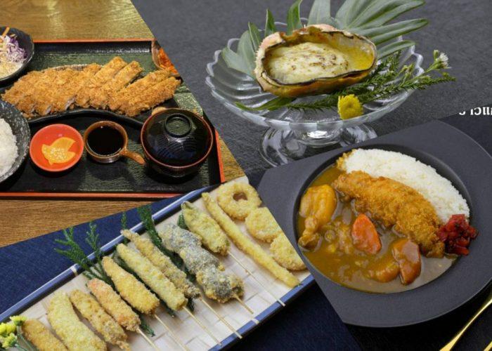 เมนูอาหารญี่ปุ่นสุดเด็ดที่คนไทยชื่นชอบ