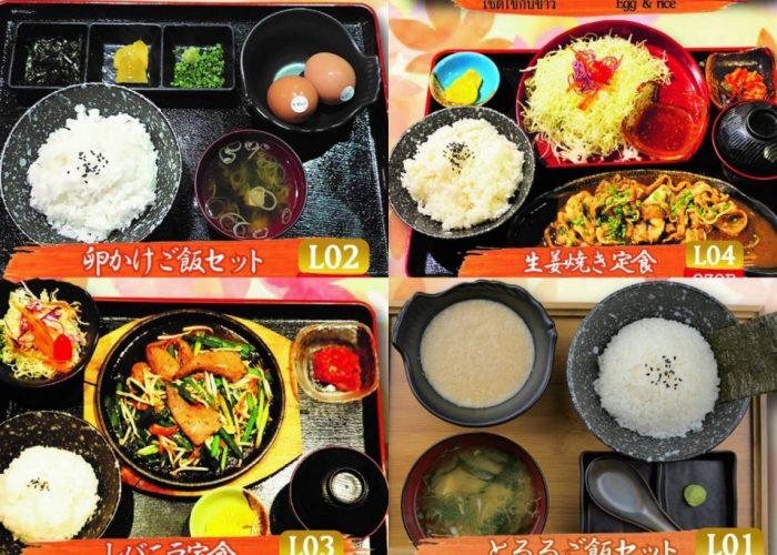 เซ็ตอาหารญี่ปุ่นเพื่อสุขภาพและความอร่อยที่พอดี