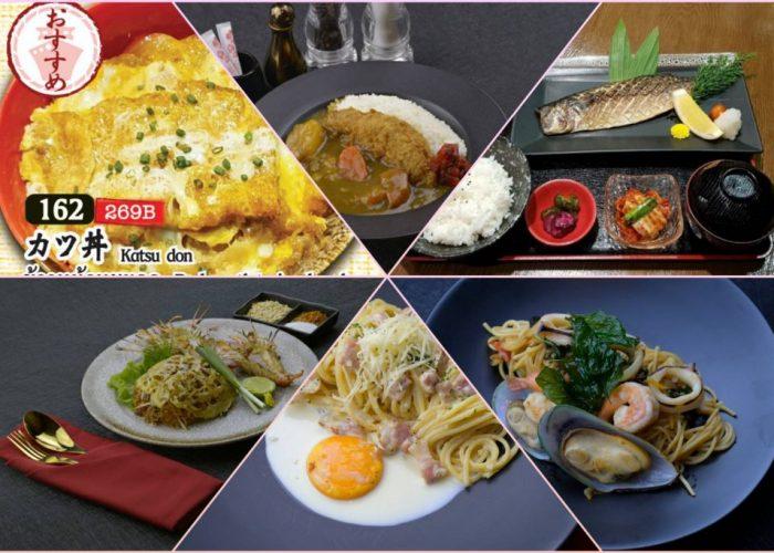 6 เมนูอาหารมื้อกลางวันของร้าน Cruise Restaurant