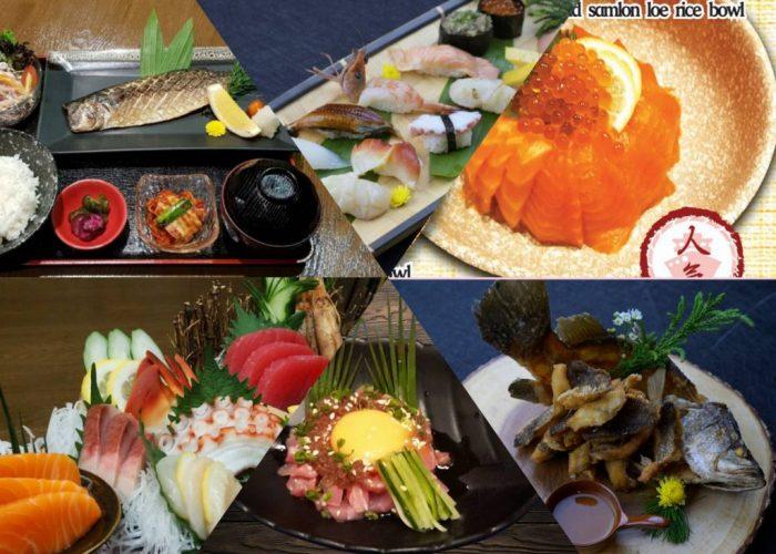 เมนูปลาหลายแบบหลายสไตล์กับ  Cruise Restaurant ซอยธนิยะ ถนนสีลม