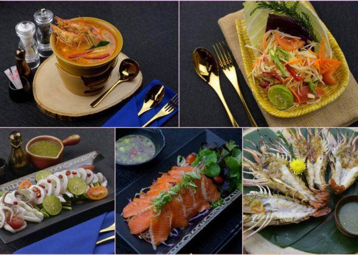 เมนูแซ่บ อร่อยเด็ดเผ็ดซี้ด ร้าน Cruise Restaurant ถนนศาลาแดง ซอยธนิยะ