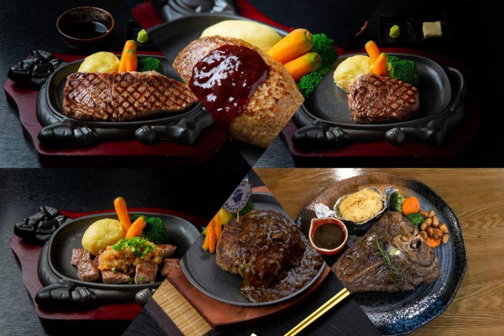 เมนูอาหารเนื้อจัดเต็ม ที่ร้านอาหารCruise Restaurant ซอยธนิยะ