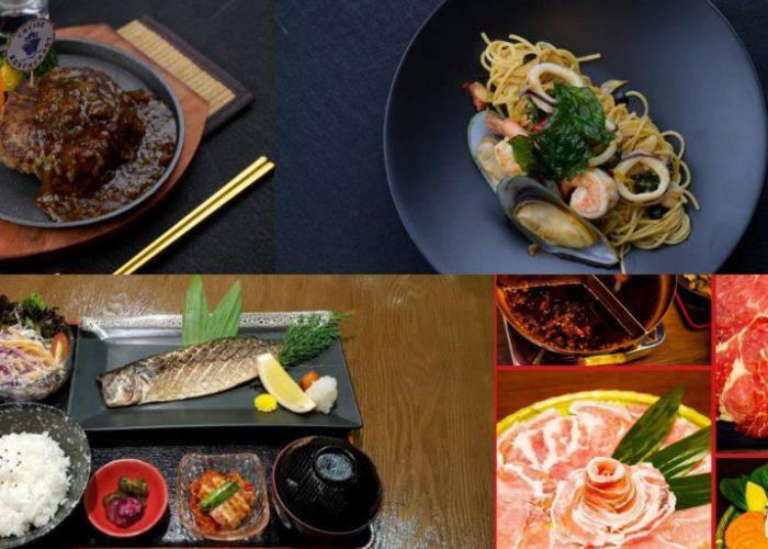 เย็นนี้มากินที่ร้านอาหารญี่ปุ่นครูซ ถ.สีลม ซ.ธนิยะ รับรองไม่ผิดหวัง