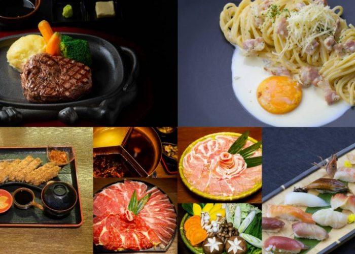 หิวไหม? มากินข้าวกัน ที่ร้านอาหารญี่ปุ่นครูซ ถ.สีลม ซ.ธนิยะ